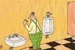 Dạy nhau trong nhà vệ sinh