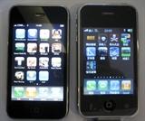 Cách phân biệt iPhone xịn và iPhone nhái