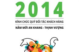 Thông báo nghỉ Tết Nguyên Đán 2014