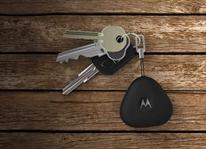 Keylink – thiết bị có ích cho người hay quên