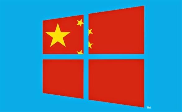 Chính phủ Trung Quốc ban lệnh cấm Windows 8