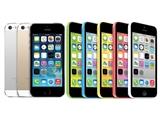 iPhone 5C giá chỉ còn 20.000 đồng ở Walmart