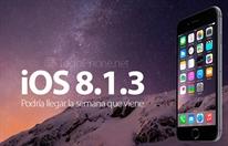 Apple phát hành bản cập nhật iOS 8.1.3 dung lượng nhẹ