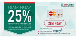 Mua phần mềm Kaspersky, giảm ngay 25% cho chủ thẻ MasterCard