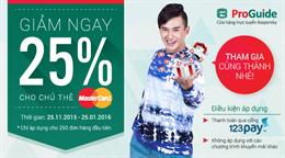 Mua phần mềm Kaspersky, giảm ngay 25% cho chủ thẻ MasterCard®