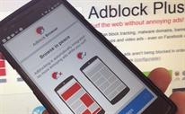 Cách chặn quảng cáo khi lướt web trên điện thoại Android (không cần root máy)