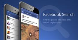 Tính năng tìm kiếm nâng cao trên Facebook đã trở lại?