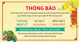 Thông báo thời gian nghỉ lễ Tết Dương Lịch 2017