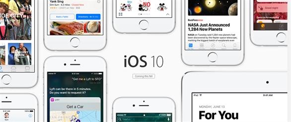 iOS 10 từ chối iPhone 4s nhưng lại không chê iPad 2