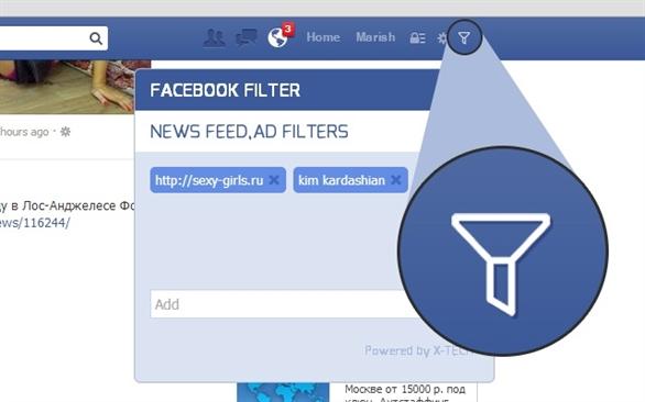 Cách loại bỏ tất cả những chủ đề bạn ghét trên bản tin Facebook