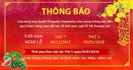 Thông báo thời gian nghỉ lễ Tết Dương Lịch 2018