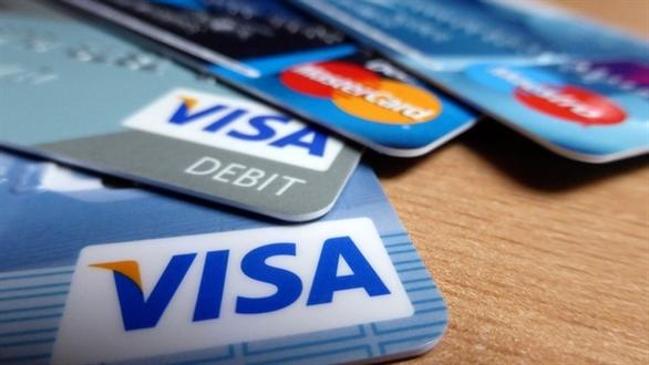Hacker đánh cắp dữ liệu thẻ thanh toán từ hơn 1,150 khách sạn InterContinentals