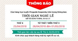 Thông báo nghỉ lễ Giỗ Tổ Hùng Vương, Giải Phóng Miền Nam và Quốc Tế Lao Động 2018