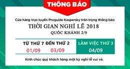 Thông báo nghỉ lễ Quốc Khánh 2018
