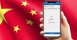 Virus gián điệp Trung Quốc được bí mật cài đặt vào điện thoại khách du lịch