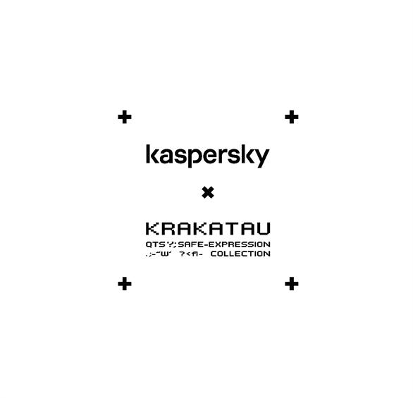 Kaspersky và KRAKATAU giới thiệu bộ sưu tập độc đáo tùy chỉnh thiết kế theo  dấu ấn kỹ thuật số của mỗi người