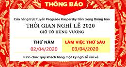 Thông báo nghỉ lễ Giỗ Tổ Hùng Vương 2020