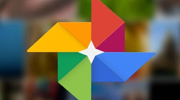 Google Photos sẽ dừng cho phép lưu trữ không giới hạn vào tháng 6 năm 2021